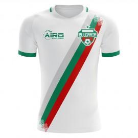2020-2021 Bulgaria Home Concept Football Shirt (Kids)