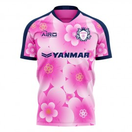 Cezero Ozaka 2020-2021 Home Concept Football Kit (Airo)
