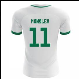 2020-2021 Bulgaria Home Concept Shirt (Manolev 11)