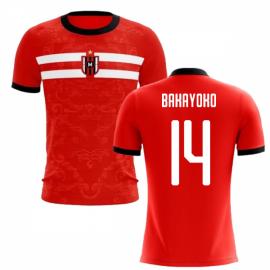 2019-2020 Milan Away Concept Football Shirt (Bakayoko 14) - Kids